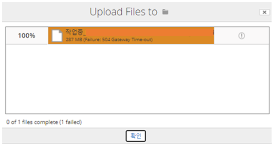 Upload Issue Invoked Screen